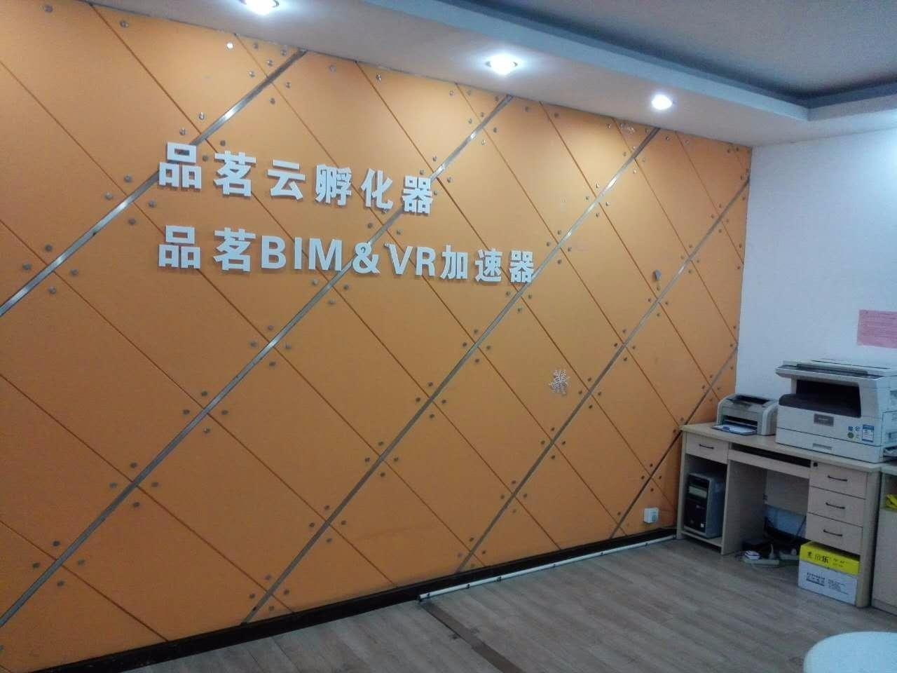 山东财经大学燕山校区图书馆