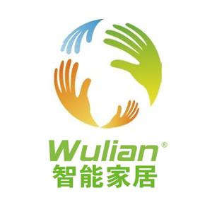WULIAN智能家居